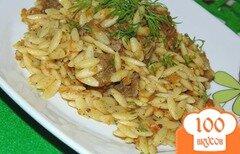 Фото рецепта: «Паста орзо с говяжьей печенью и овощами»