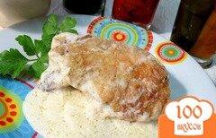 Фото рецепта: «Курочка под горчичным соусом»