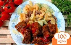 Фото рецепта: «Говядина с луком перцем и томатом»