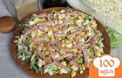 Фото рецепта: «Салат из пекинской капусты с ветчиной и яйцом»