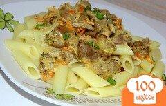Фото рецепта: «Паста пенне с куриными желудочками в сметане»