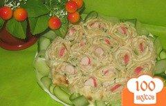 Фото рецепта: «Закусочный рулет из лаваша»