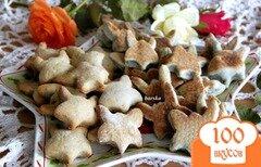 Фото рецепта: «Печенье на сковороде (и из духовки)»
