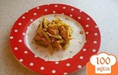 Фото рецепта: «Куриное филе с карри и стручковой фасолью»