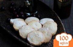 Фото рецепта: «Песочное печенье с бальзамом»