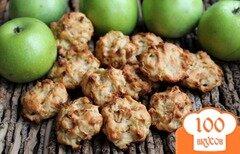 Фото рецепта: «Песочное печенье с яблоком и корицей»