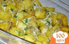 Фото рецепта: «Картофель в сметане с твердым сыром и зеленью»