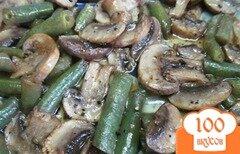 Фото рецепта: «Запеченная фасоль с грибами»