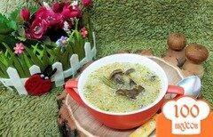 Фото рецепта: «Суп с опятами, шпинатом и спаржевой фасолью»