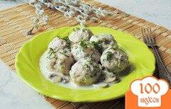 Фото рецепта: «Тефтели в сливочном соусе с грибами»
