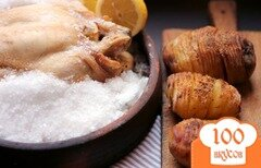 Фото рецепта: «Курица, запеченная в соли»