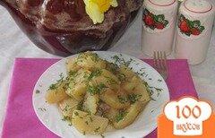 Фото рецепта: «Картошка ароматная в горшочке»