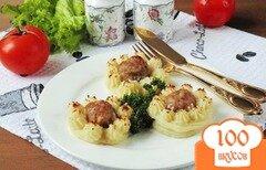 Фото рецепта: «Картофельные гнезда с мясными тефтелями»
