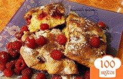 Фото рецепта: «Нежное пирожное с шафраном»