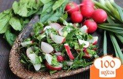 Фото рецепта: «Салат с редисом, луком и шпинатом»
