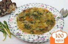 Фото рецепта: «Суп с грибами, горошком и черемшой»