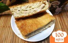 Фото рецепта: «Пирог с капустой и индейкой»