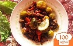 Фото рецепта: «Говядина с брюссельской капустой в мультиварке»