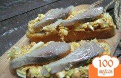 Фото рецепта: «Закуска из сельди»