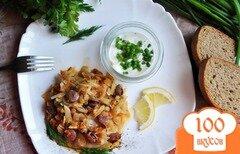 Фото рецепта: «Капуста с охотничьими колбасками в мультиварке»