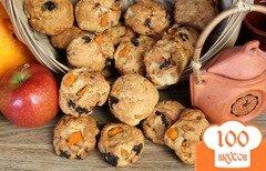 Фото рецепта: «Печенье с черносливом, тыквой и яблоком»