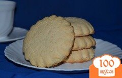 Фото рецепта: «Коржики на топленом молоке»
