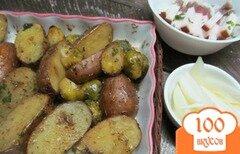 Фото рецепта: «Печенный картофель с брюссельской капустой»
