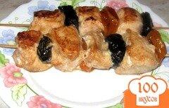 Фото рецепта: «Шашлычки с сухофруктами в красном маринаде»