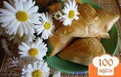 Фото рецепта: «Самса узбекская»