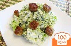 Фото рецепта: «Зеленый салат с яйцом»