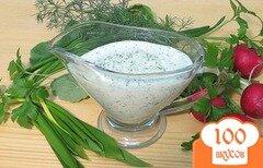 Фото рецепта: «Весенний соус к мясу и овощам»