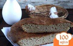 Фото рецепта: «Хлеб на твороге с цельнозерновой мукой»