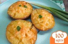 Фото рецепта: «Запеченный картофель под сыром»