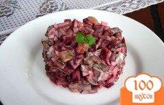 Фото рецепта: «Салат с отварным сердцем и свеклой»