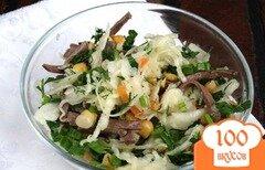 Фото рецепта: «Салат с отварным сердцем и нутом»