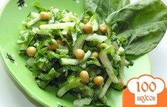 Фото рецепта: «Салат из пекинской капусты с щавелем»