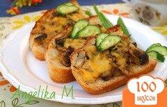 Фото рецепта: «Горячие бутерброды с шампиньонами»