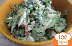 Фото рецепта: «Зеленый салат с крапивой и щавелем»