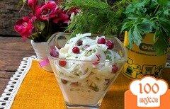 Фото рецепта: «Салат из репчатого лука с лимоном»