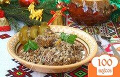 Фото рецепта: «Гречка с печенью в горшочках»