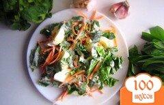 Фото рецепта: «Салат со свежим шпинатом»