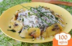 Фото рецепта: «Острый рис с бананом»