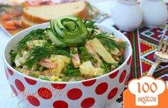Фото рецепта: «Салат с огурцом и варёной колбасой»