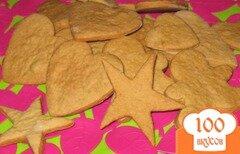 Фото рецепта: «Постное печенье на рассоле»