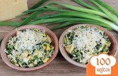 Фото рецепта: «Салат с яйцом и листьями одуванчика»