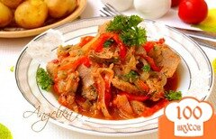 Фото рецепта: «Говядина тушёная с овощами»