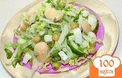 Фото рецепта: «Салат с белой фасолью и яйцом»