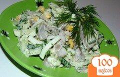 Фото рецепта: «Салат из куриных желудков со свежим огурцом»