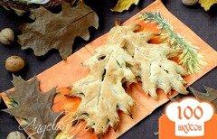 """Фото рецепта: «Слойки """"Осенние листья""""»"""