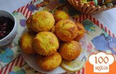 Фото рецепта: «Лимонные маффины»